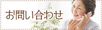 2ren3-banner