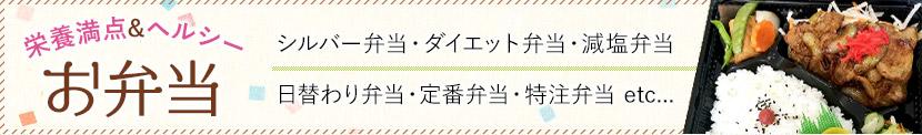 menu_banner